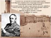 Склалося так, що наділені поетичним даром українці стали збиратися у відомого...