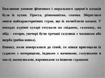 Важливою умовою фізичного і морального здоров'я козаків була їх кухня. Проста...