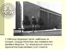 У 1980 році збудовано третю, найбільшу за площею, споруду бібліотеки, яка отр...