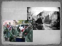 Війни, які відбуваються у різних країнах, забирають життя людей та шкодять ус...