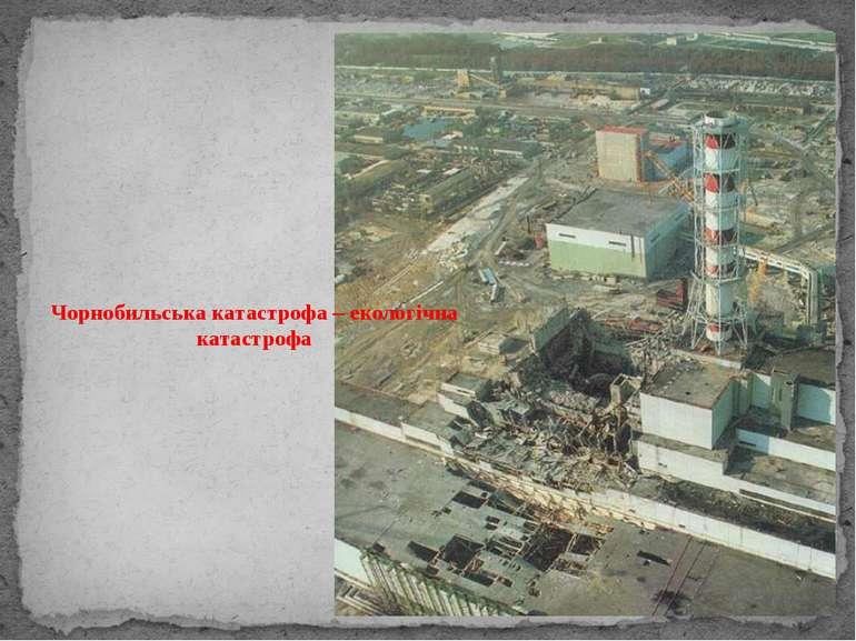 Чорнобильська катастрофа – екологічна катастрофа Масштаб Чорнобильської катас...
