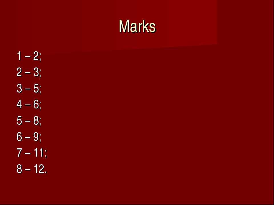 Marks 1 – 2; 2 – 3; 3 – 5; 4 – 6; 5 – 8; 6 – 9; 7 – 11; 8 – 12.