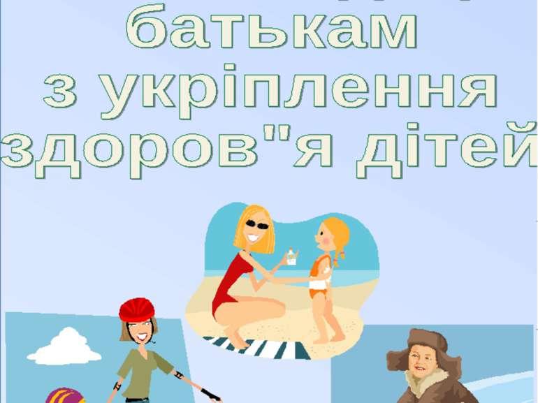 ПАПКА-ПЕРЕСУВКА