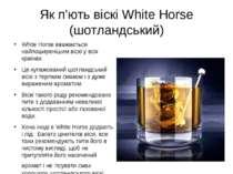 White Horse вважається найпоширенішим віскі у всіх країнах. White Horse вважа...