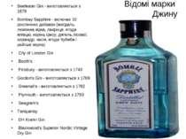 Beefeater Gin - виготовляється з 1876 Beefeater Gin - виготовляється з 1876 B...
