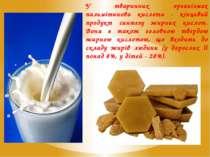 У тваринних організмах пальмітинова кислота - кінцевий продукт синтезу жирних...