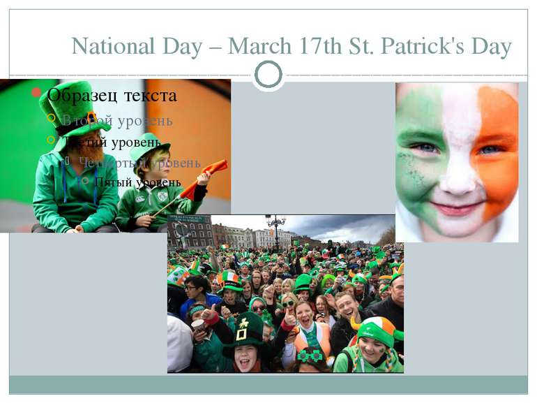 National Day – March 17th St. Patrick's Day