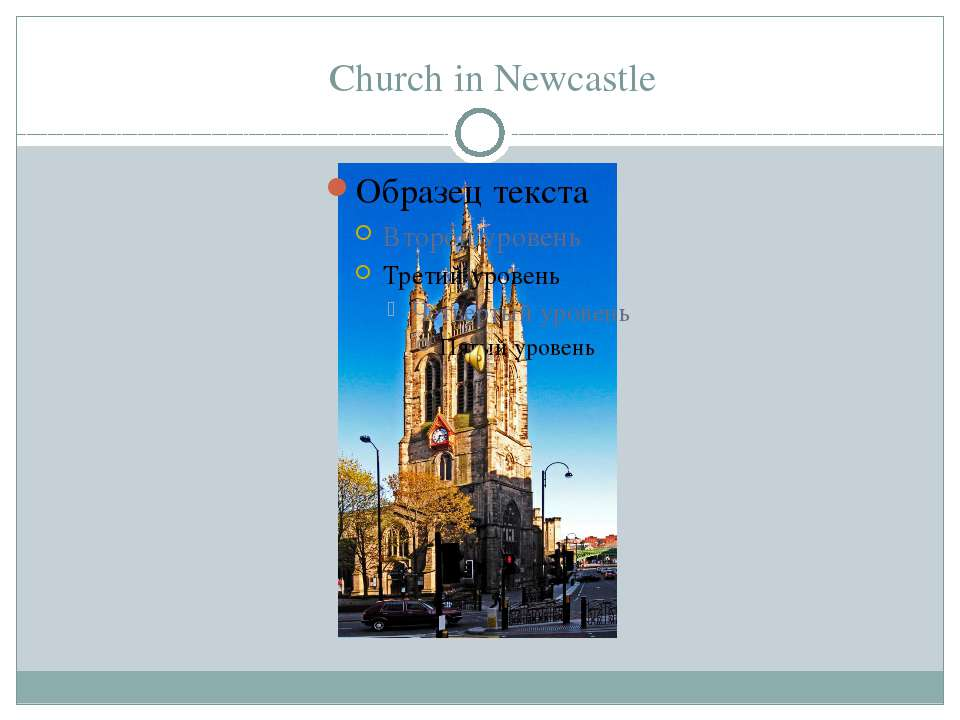 Church in Newcastle
