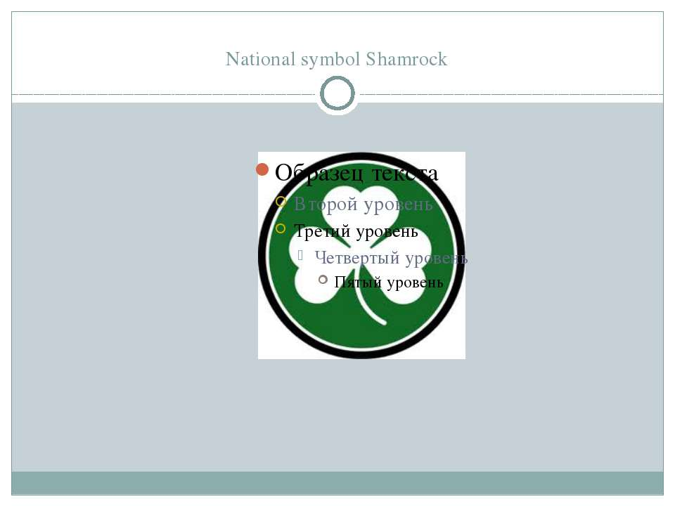 National symbol Shamrock