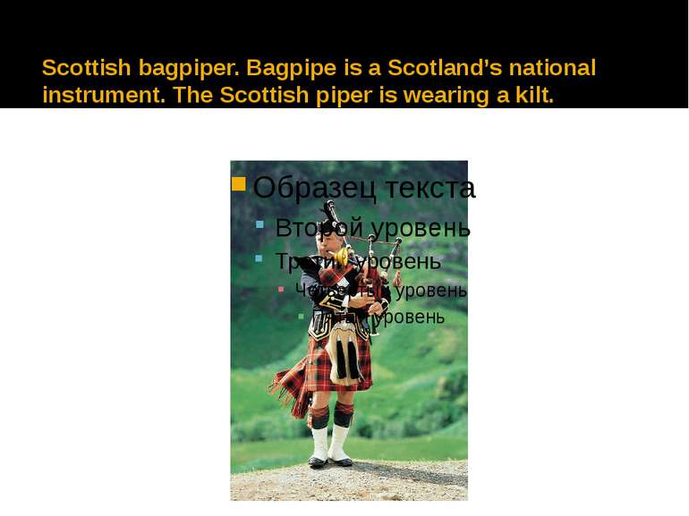 Scottish bagpiper. Bagpipe is a Scotland's national instrument. The Scottish ...