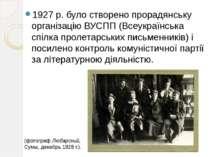 1927 р. було створено прорадянську організацію ВУСПП (Всеукраїнська спілка пр...
