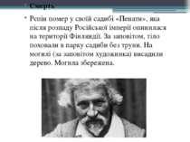 Смерть Рєпін помер у своїй садибі «Пенати», яка після розпаду Російської імпе...