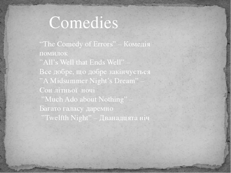 "Comedies ""The Comedy of Errors"" – Комедія помилок ""All's Well that Ends Well""..."