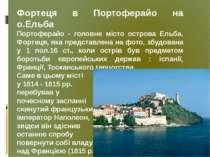 Фортеця в Портоферайо на о.Ельба Портоферайо - головне місто острова Ельба. Ф...
