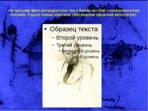На третьому фото (погрудне) поет теж у білому костюмі з нахиленою вліво голов...
