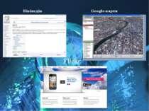 Вікіпедія Google-карти Flickr