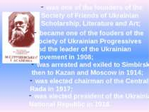 was one of the founders of the Society of Friends of Ukrainian Scholarship, L...