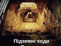 Підземні ходи Полтави