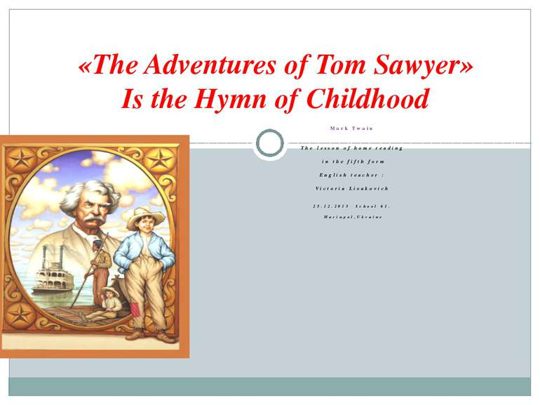 Mark Twain The lesson of home reading in the fifth form English teacher : Vic...