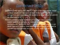 Діагностика СНІДу: Оскільки ранній період ВІЛ-інфекції часто є безсимптомним,...