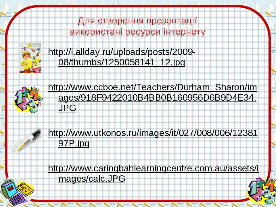 http://i.allday.ru/uploads/posts/2009-08/thumbs/1250058141_12.jpg http://www....