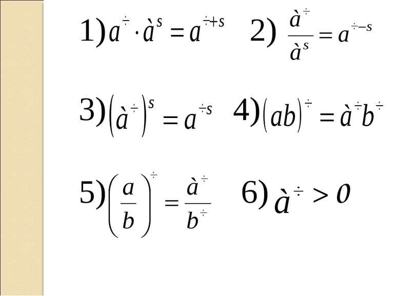 1) 2) 3) 4) 5) 6) > 0