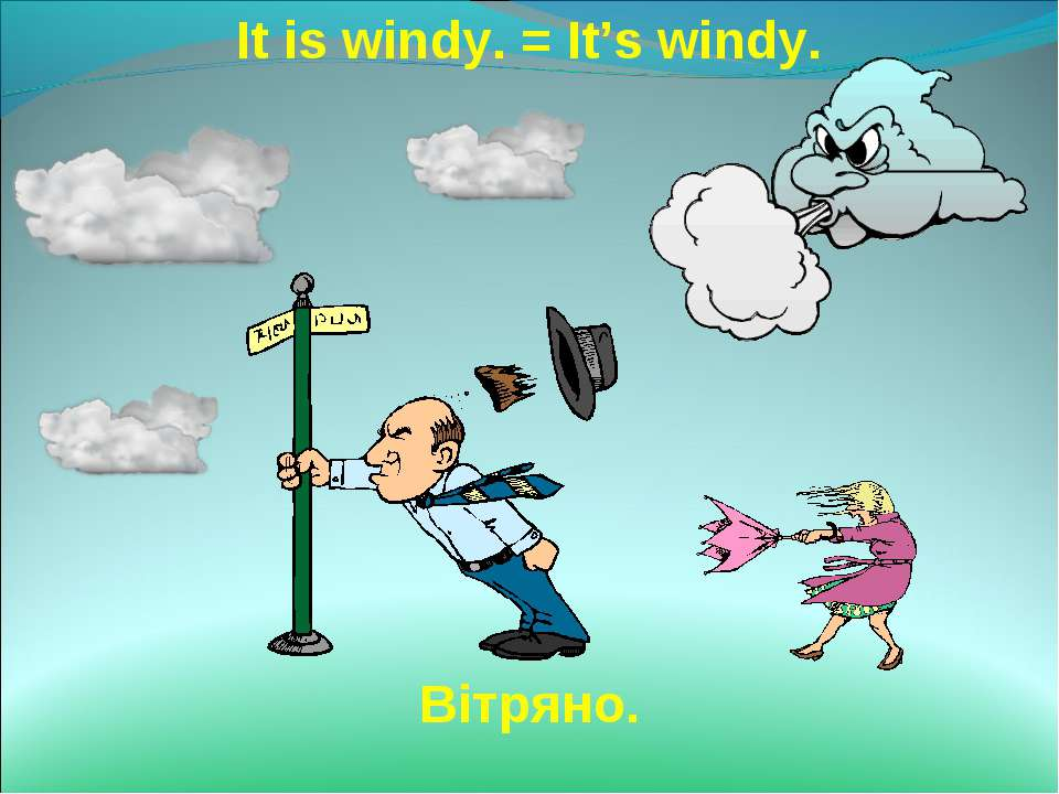 It is windy. = It's windy. Вітряно.