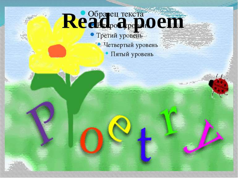 Read a poem