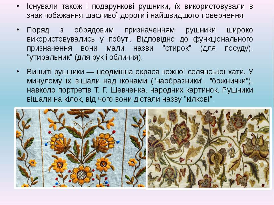 На початку1990 х роківуЧеркаському національному університеті імені Богдан...
