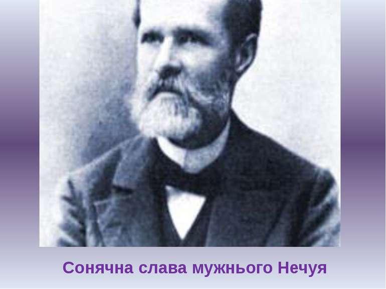 фото видатних людей черкащини