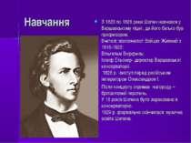Навчання З 1823 по 1826 роки Шопен навчався у Варшавському ліцеї, де його бат...