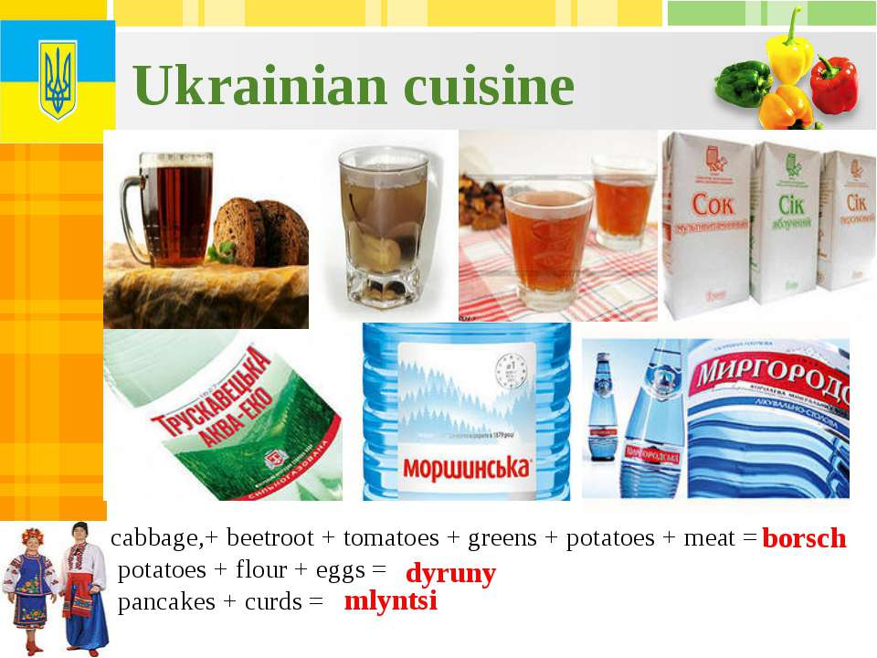Ukrainian cuisine cabbage,+ beetroot + tomatoes + greens + potatoes + meat = ...