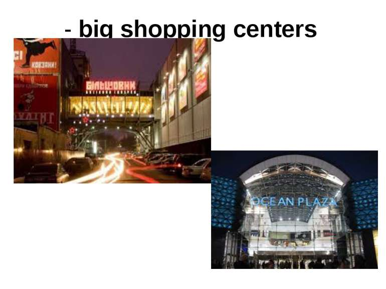 - big shopping centers