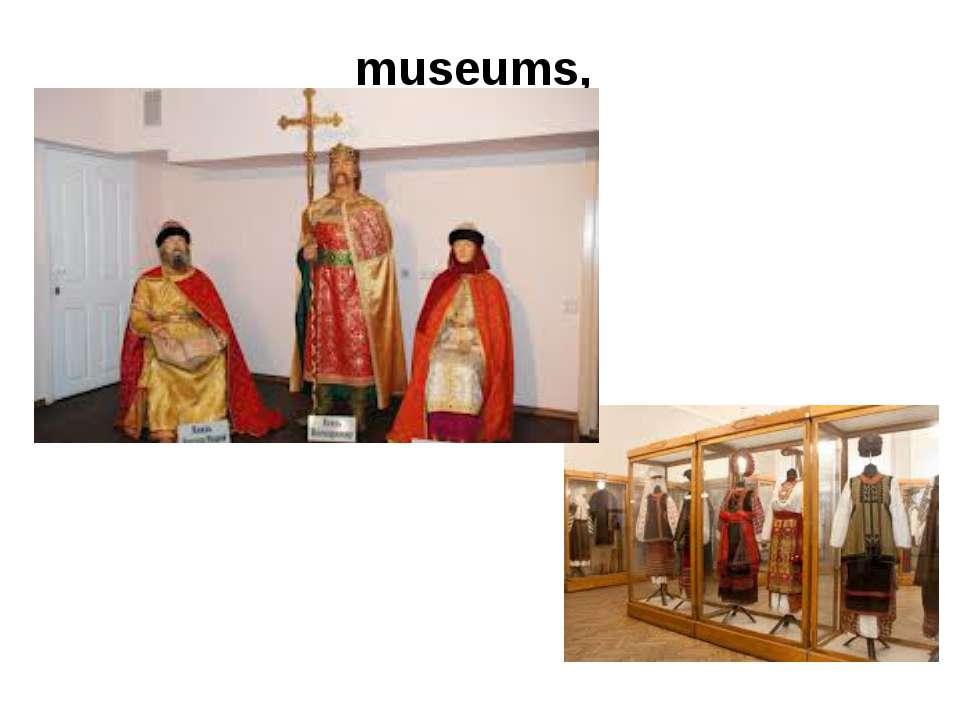 museums,