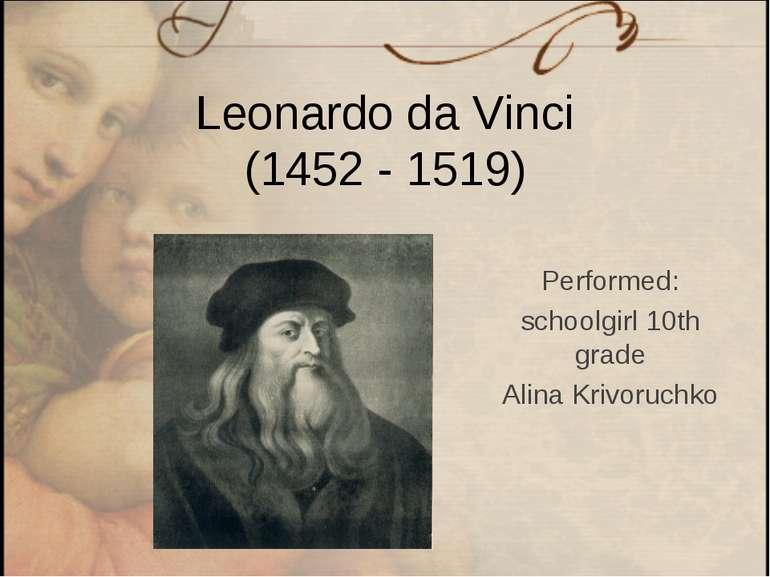 Leonardo da Vinci (1452 - 1519) Performed: schoolgirl 10th grade Alina Krivor...