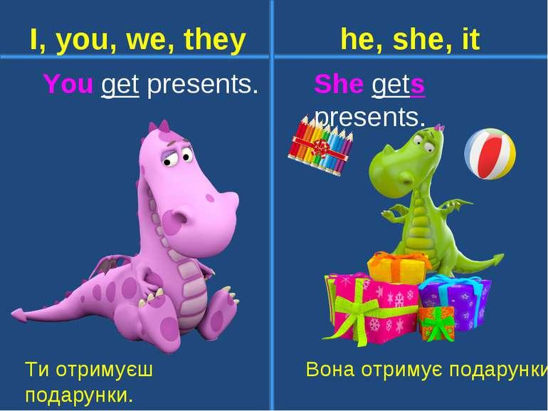 You get presents. She gets presents. Ти отримуєш подарунки. Вона отримує пода...