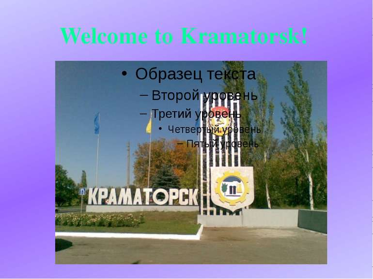 Welcome to Kramatorsk!