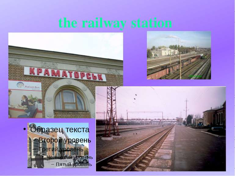 the railway station