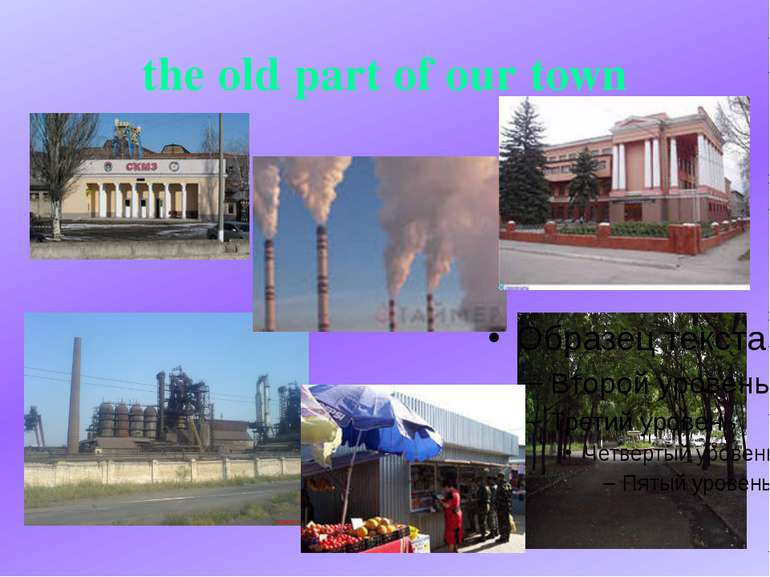 the old part of our town