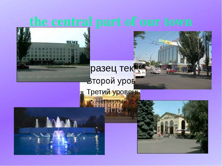 the central part of our town