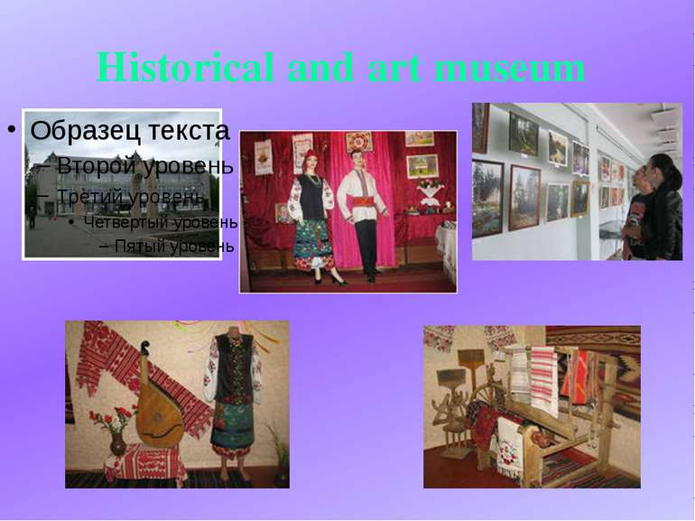 Historical and art museum