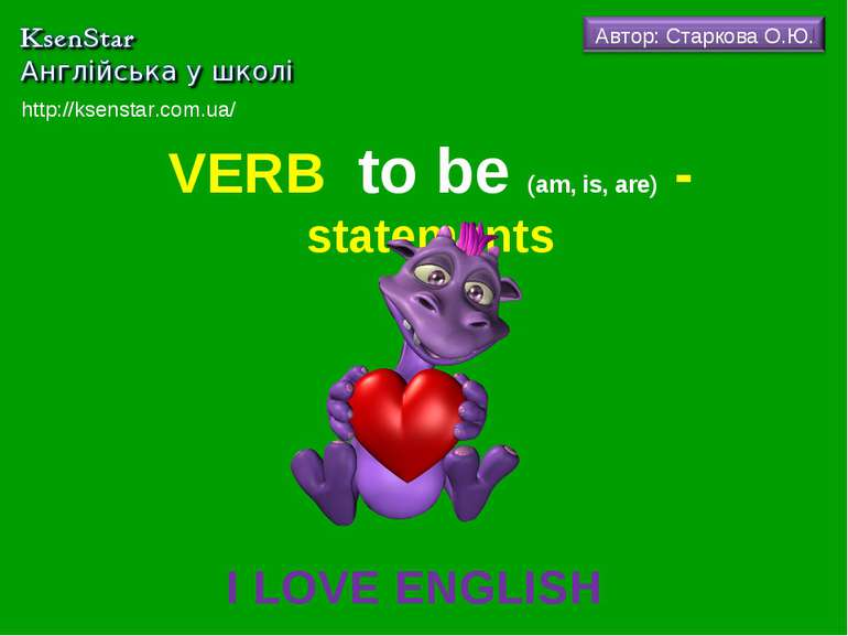 VERB to be (am, is, are) - statements I LOVE ENGLISH http://ksenstar.com.ua/