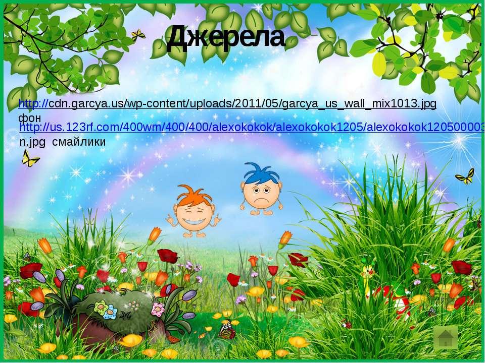 http://cdn.garcya.us/wp-content/uploads/2011/05/garcya_us_wall_mix1013.jpg фо...