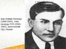 Іван Климів-Легенда (1909-1942), член проводу ОУН (1941-1942), закатований СД...