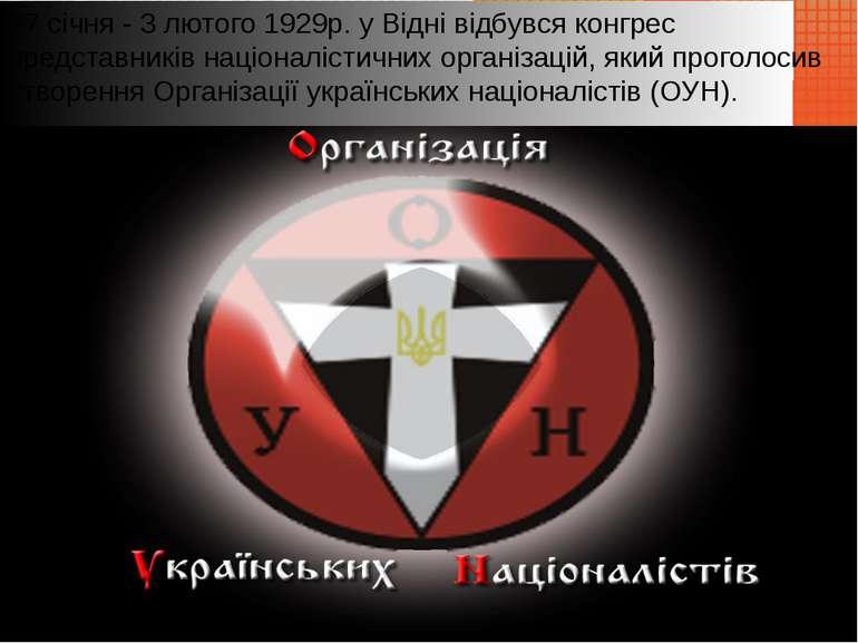 27 січня - 3 лютого 1929р. у Відні відбувся конгрес представників націоналіст...