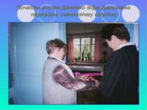 Почесна гостя Дяченко Віра Данилівна перерізає символічну стрічку