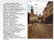 Серед найвизначніших архітектурних пам'яток міста є Ратуша,ансамбль площі Ри...