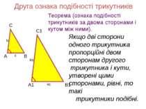 Друга ознака подібності трикутників Теорема (ознака подібності трикутників за...