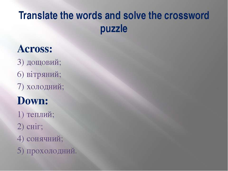 Translate the words and solve the crossword puzzle Across: 3) дощовий; 6) віт...