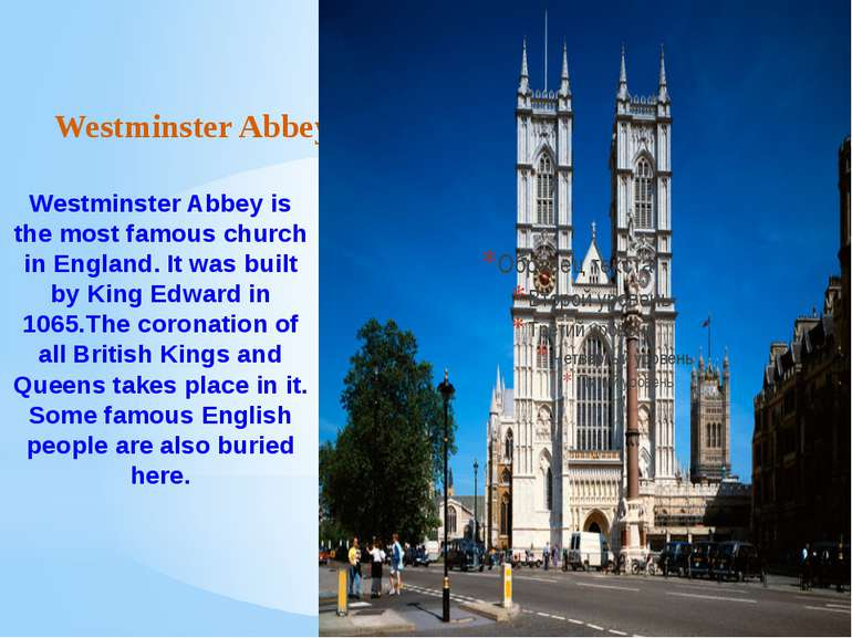 Westminster Abbey Westminster Abbey is the most famous church in England. It ...